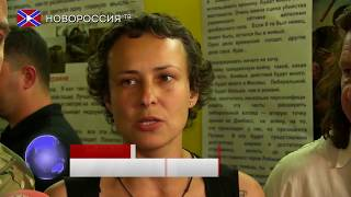 Юлия Чичерина на премьере фильма «Донбасс – моя Спарта»