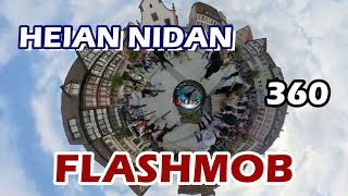 Heian nidan 360 Flashmob in Germany!