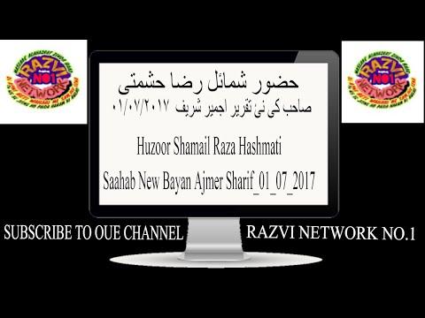 Huzoor Shamail Raza Hashmati New Bayan  Ajmer Sharif_01_07_2017