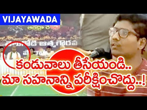 Public Fire On BJP in Live Debate at Vijayawada | #MahaaNewsForAP