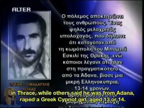 Mass rape of Greek women during turkish invasion of Cyprus (English subtitles)