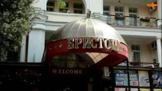 Отель Бристоль, Крым, Ялта - www.btravel.com.ua