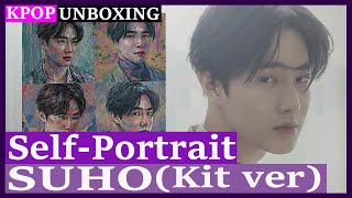 Unboxing SUHO [자화상 Self-Portrait] (Kit ver) 수호 엑소 EXO 1st mi…