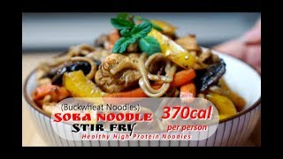 Japanese Soba Noodles Stir Fry (buckwheat Noodles, Healthy High Protein Noodles 370 Calories)