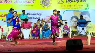Tamil Folk Song | senthil ganesh rajalakshmi | Nattupura Padal | vijaytv super singer | Iriz Vision