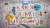 Самый лучший развивающий коврик Yookidoo - YouTube