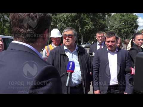 Прокуратура Кемеровской Области