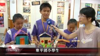 大台中新聞-太平東平國小畢業美術展