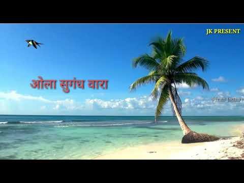 Ha sagari kinara marathi video status