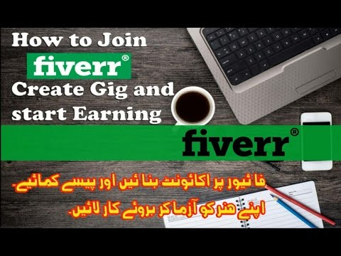 How To Join Fiverr ? | Creating Gig and Earning in Fiverr in URDU-HINDI 2017