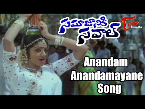 samajaniki saval songs