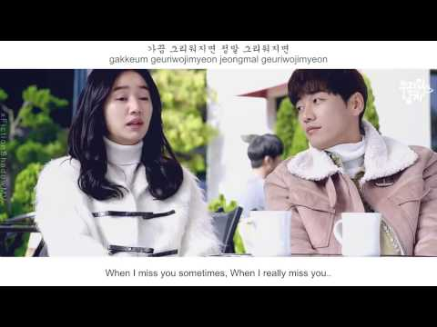 The Ade - When The First Snow Falls (첫눈이 내리면) FMV (The Man Living in Our House OST Part 7)[Eng Sub]