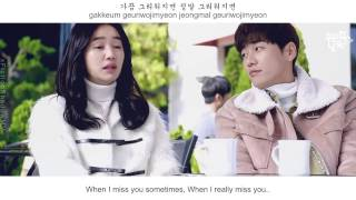 Repeat youtube video The Ade - When The First Snow Falls (첫눈이 내리면) FMV (The Man Living in Our House OST Part 7)[Eng Sub]