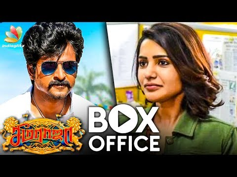 Seema Raja Vs U-Turn : Who Wins ? | First Week Box Office Report | Sivakarthikeyan, Samantha