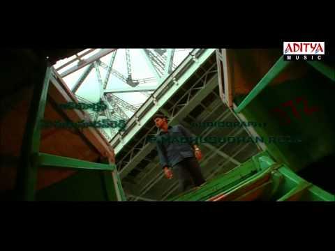 Athadu Video SongsAthadu Title Song