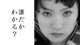 椎名林檎(38)がついに劣化してオバサンになった? 【チャンネル登録】は...