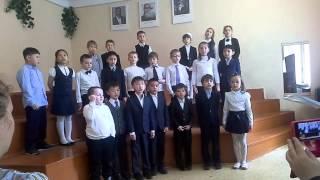 1 г класс Концерт ,конец учебного года
