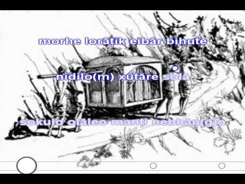 He Dola He Dola - Assamese (karaoke version)