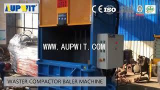 AUPU New Type Vertical Cardboard Baler