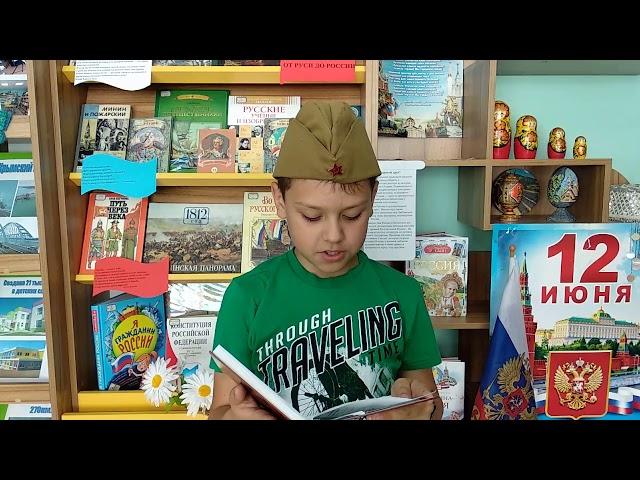 Изображение предпросмотра прочтения – РоманСердюк читает произведение «В пилотке мальчик босоногий» А.Т.Твардовского