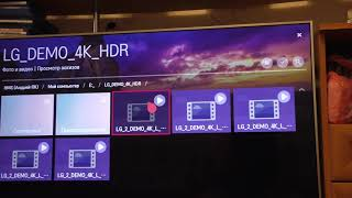 Как смотреть 4к видео с компьютера