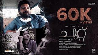 Chuttu Malayalam Short Film   Tom Jose   Ouseppachan Sebastian   Bitto Davis   Merin Jose