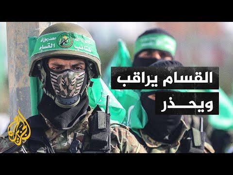 كتائب القسام: نتابع عن كثب ما يجري في القدس والمسجد الأقصى