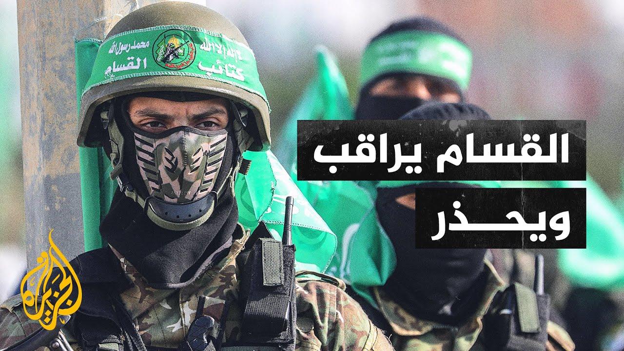 كتائب القسام: نتابع عن كثب ما يجري في القدس والمسجد الأقصى  - 06:54-2021 / 6 / 11