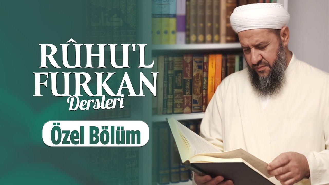 İsmail Hünerlice Hocaefendi İle Tefsir Dersleri (Özel Bölüm) Lalegül TV