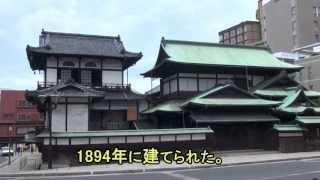 坊っちゃん湯で名高い「道後温泉本館」松山市(愛媛県) thumbnail