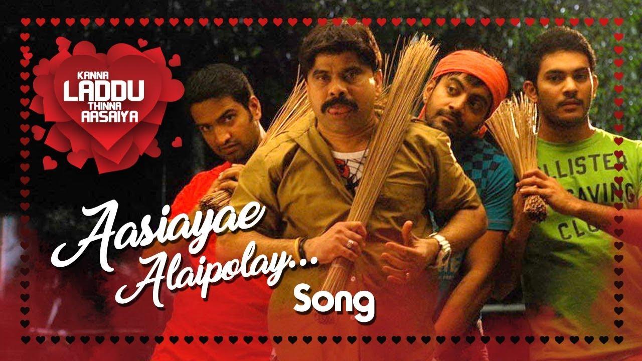 kanna laddu thinna aasaiya power star birthday song