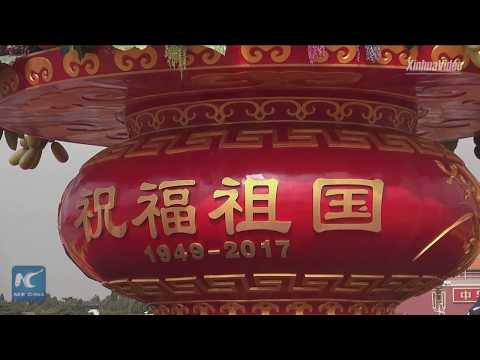 17-meter flower basket decorates Tian'anmen Square for National Day
