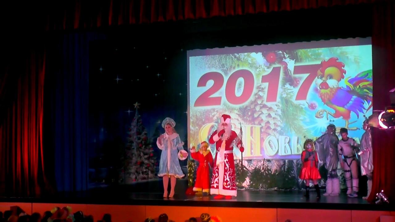 Театр Момент.Песня Что такое Новый Год. Сказка 2016 год ...