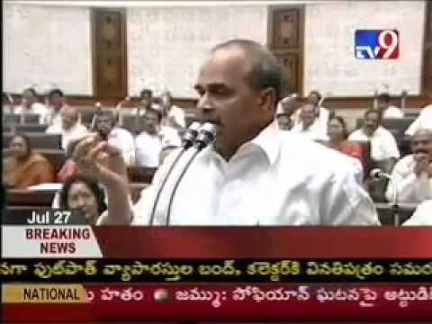 YouTube          YSR Challenges the opposition leader in Assembly