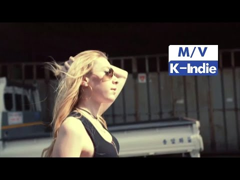 [M/V] DJ Hanmin - Pull Up (Feat. Goldtea)(Original Mix)