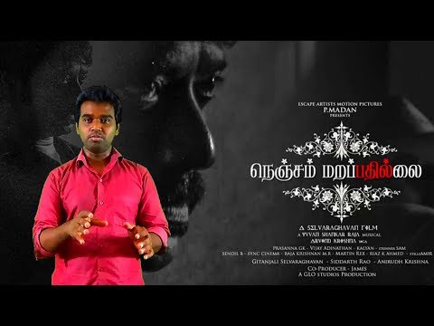 Nenjam Marappathillai - Official Trailer 3...