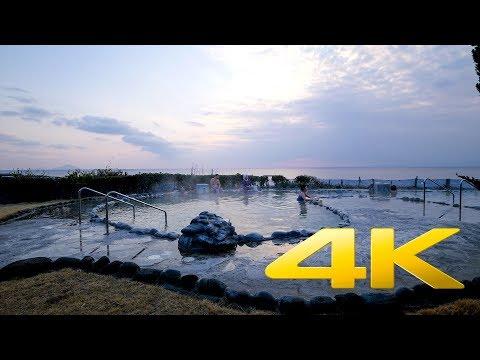 Hama No Yu - Oshima Tokyo Island - 浜の湯 - 4K Ultra HD