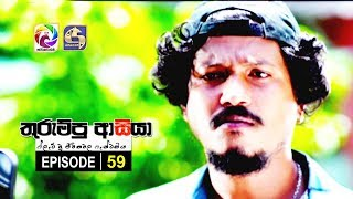 Thurumpu Asiya Episode 59