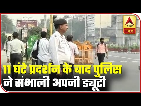 Delhi Cops Return On Duty After 11-Hour Long Protest | ABP News