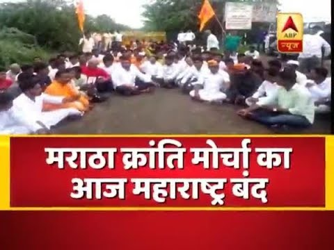 Marathas Go Fiery, Call For Maharashtra Bandh Today | ABP News
