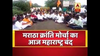 Marathas Go Fiery, Call For Maharashtra Bandh Today | ABP News