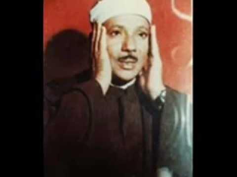 YouTube   Surah Takweer   Abdul Basit AMAZING