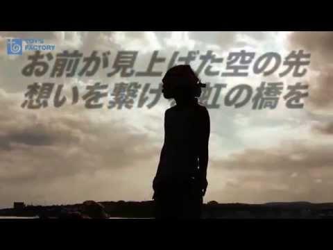 HAN-KUN - I Say... (Official Lyric Video)