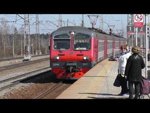 Электропоезд ЭД4М-0037/0157 станция Кубинка-1