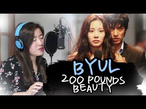 [ENGLISH] BYUL 별-KIM AH JOONG (200 POUNDS BEAUTY OST) By Marianne Topacio Ft. Reuben Wong