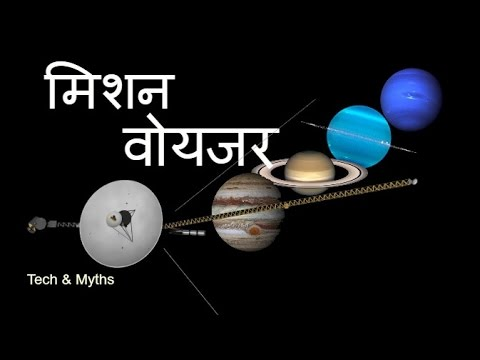 voyager 1and 2 mission nasa | spacecraft | space travel | solar system | alien technology