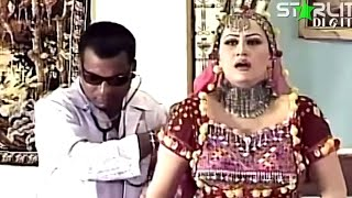 vuclip Best Of Nargis,Tahir Anjum and Abida Baig New Pakistani Stage Drama Full Comedy Funny Clip