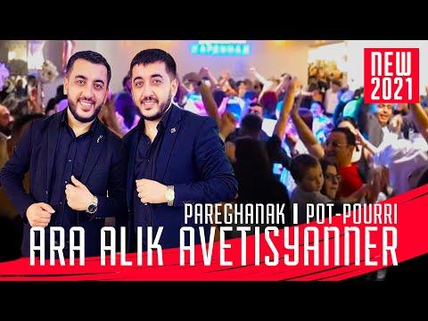Ara Alik Avetisyanner - POPURI // Песни из репертуара - Арама Асатряна
