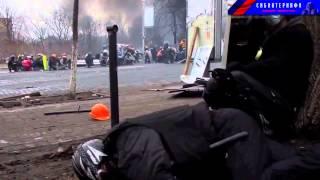 18+ Стрельба в Киеве Осторожно! Шокирующее видео(http://sibinterinfo.ru/node/162 В последние дни в Киеве на фоне так называемого «Майдана» происходят жесточайшие по свое..., 2014-02-23T05:16:59.000Z)