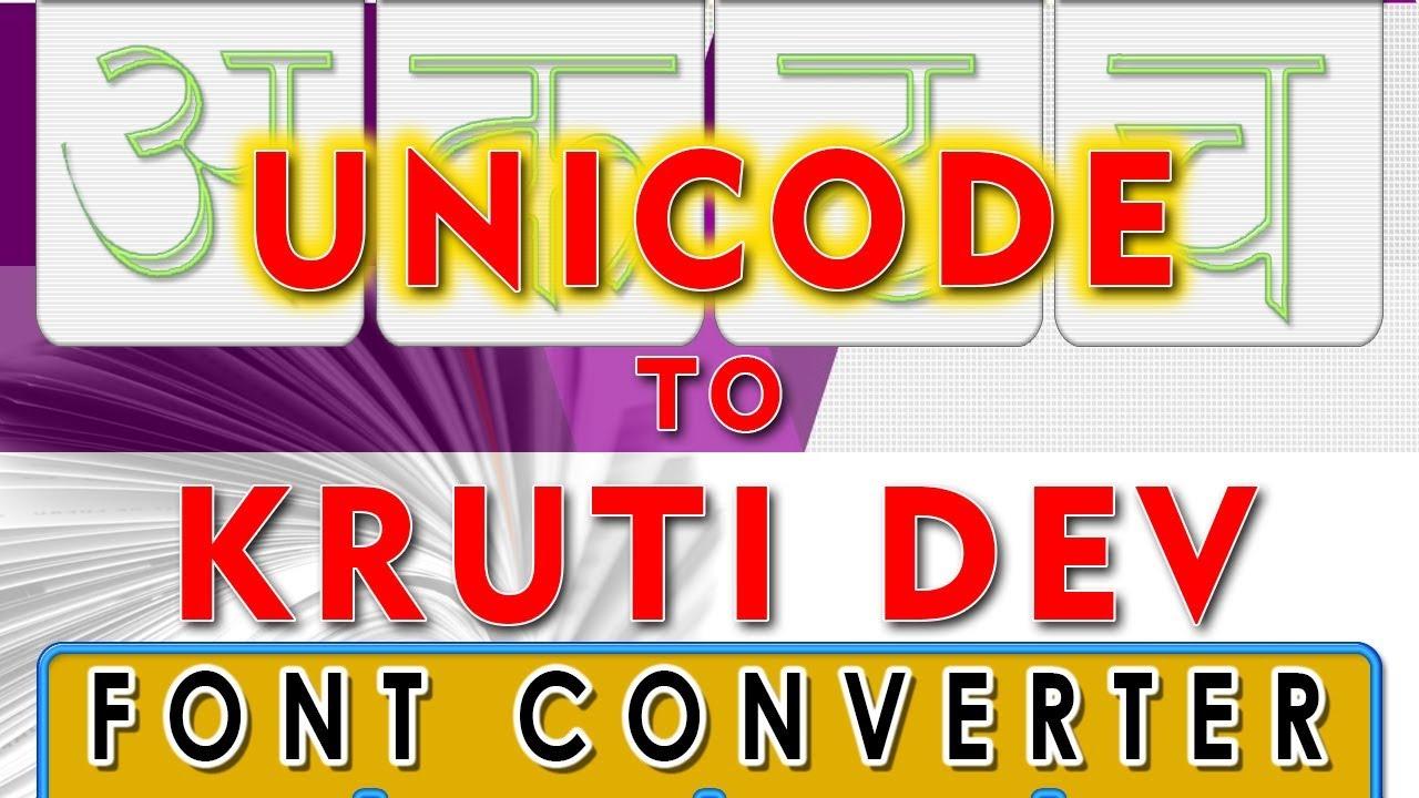 How to convert unicode to kruti dev font | Mangal to kruti dev